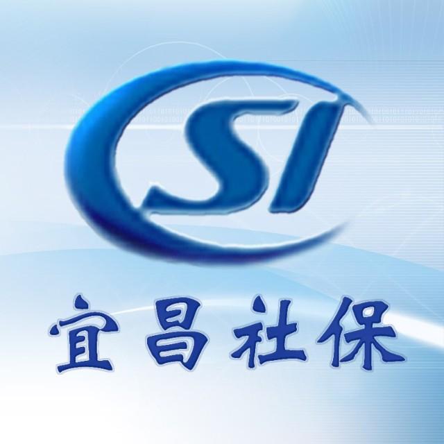 湖北省宜昌市社会保险管理局