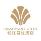 海宁钱江君廷酒店
