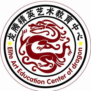 龙腾教育黑龙江省艺考培训中心