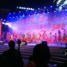浩瀚歌舞团