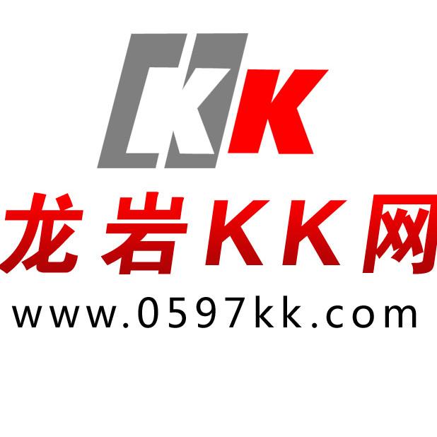 龙岩KK网
