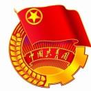 太原市杏花岭青年就业创业服务中心
