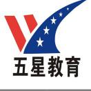 台州五星教育咨询有限公司