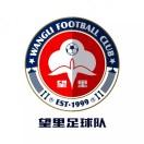 苍南县望里足球队