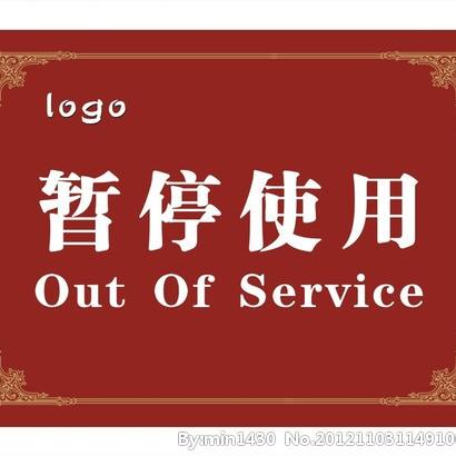 北京市档案局共青团