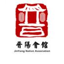 晋阳餐饮文化会馆