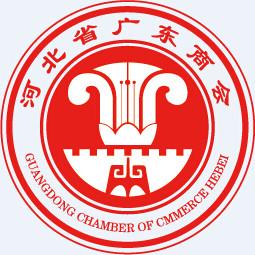 河北省广东商会
