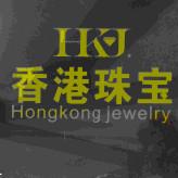 澄溪香港珠宝