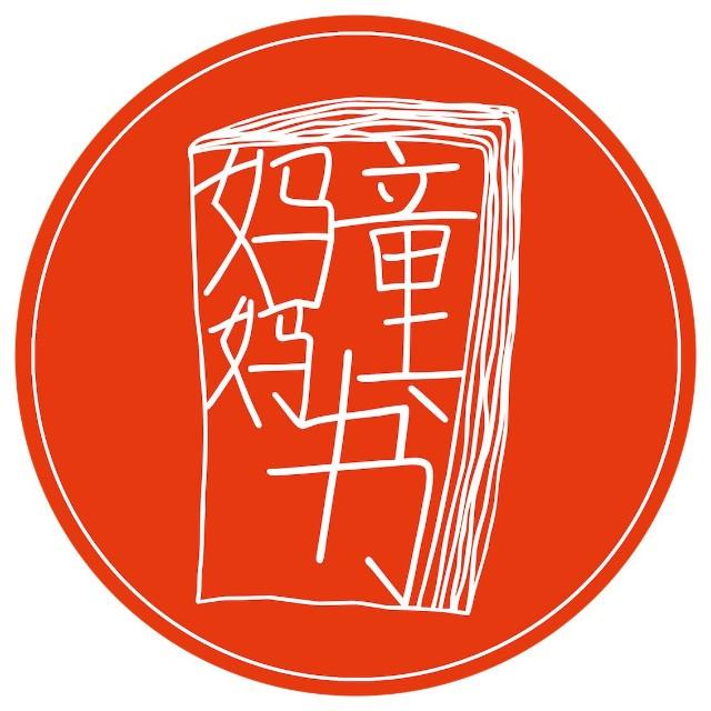 童书妈妈三川玲微信公众号二维码
