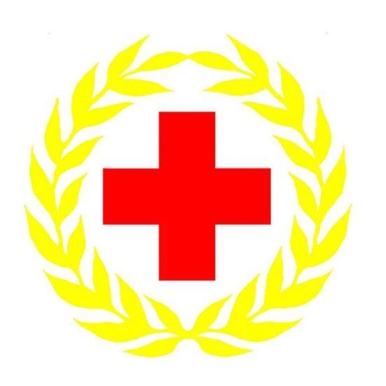 福建省长泰县红十字会