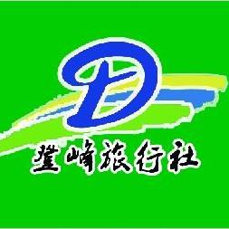 青海登峰旅行社头像图片
