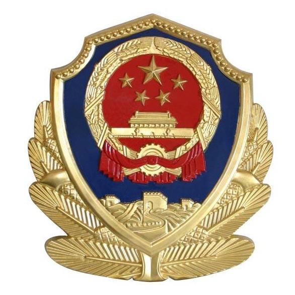山东省济南第二监狱