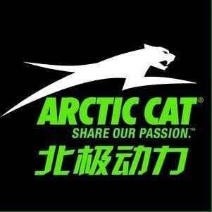 吉林省北极动力北极猫