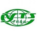 吉林省中国青年旅行社