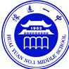 安徽省怀远第一中学