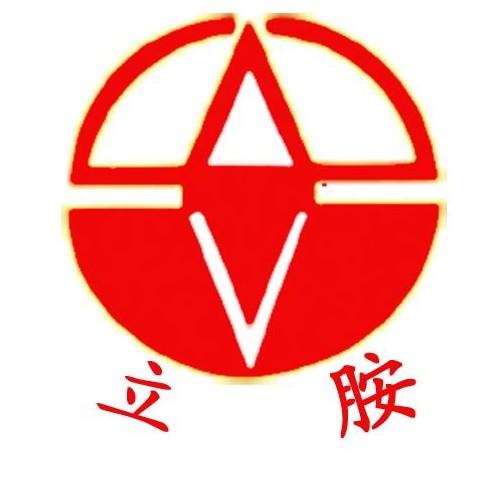 台湾保力胺