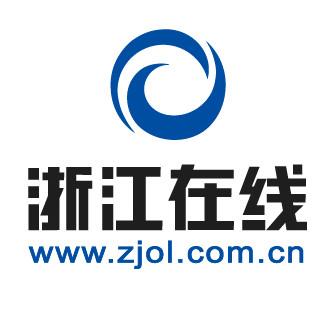 浙江在线汽车频道