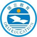 增城德立培训学校