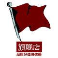 红旗品牌推广
