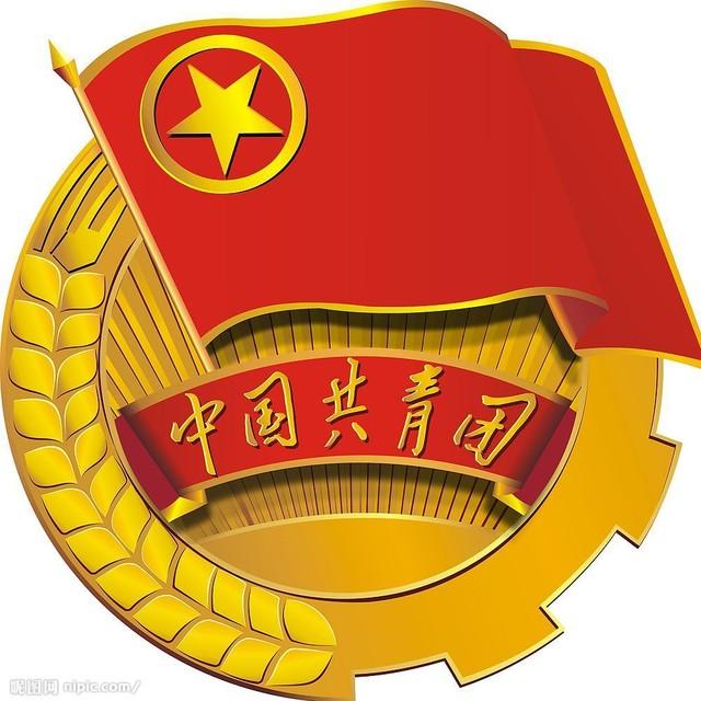 河南省团校