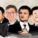 企业商业领袖