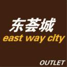 广州东荟城