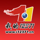 重庆大渡口12371