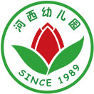 揭西县河西幼儿园