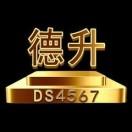 ds4567_shanghai