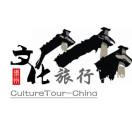 黄山文化旅行