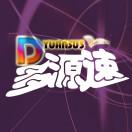 duoyuansu3