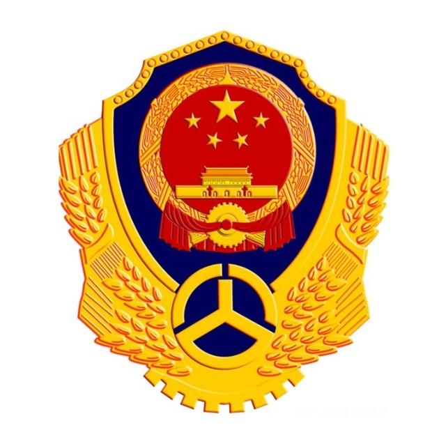 重庆市大渡口区交通委员会