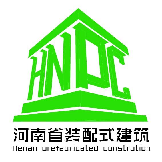 河南省装配式建筑推进平台