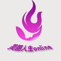 美丽人生online