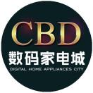 CBD数码家电城