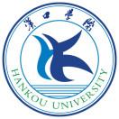 汉口学院职业教育学院