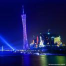 广州潮流圈