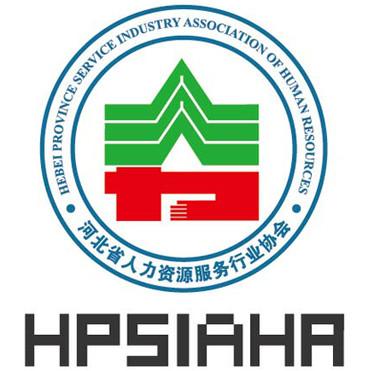 河北省人力资源服务行业协会