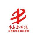 云南路news