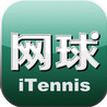 网球 for iPhone