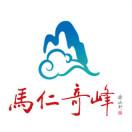 马仁奇峰景区