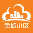 金城小区社区平台