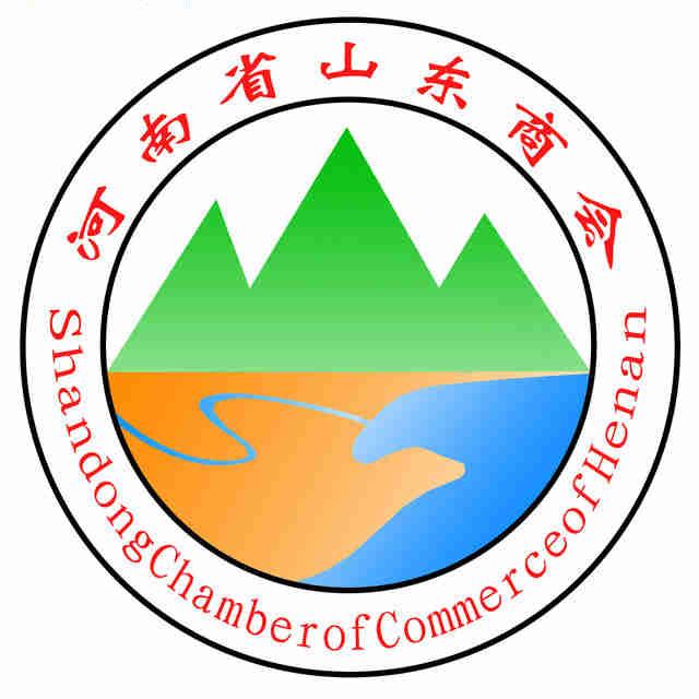 河南省山东商会