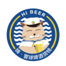 HiBeer寰球啤酒货栈