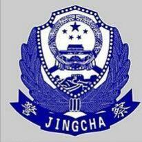 湖北省司法警官训练总队