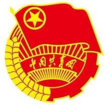 江西省建筑工业学校团委生活圈