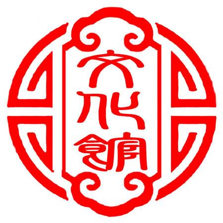 北京市门头沟区文化馆