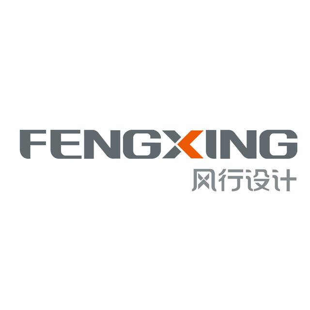 香港风行设计联合体
