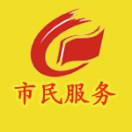 赣州市民服务中心