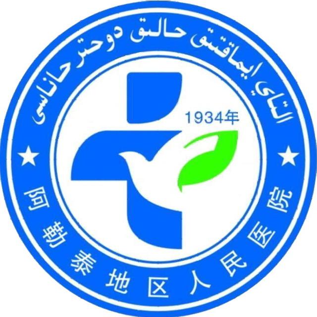 热?#26131;?#36154;新疆阿勒泰地区人民医院护理部荣获国家级大奖